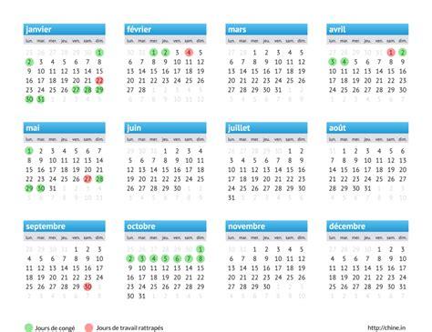 cours de cuisine hebdomadaire calendrier 2017 des jours fériés en chine chine informations