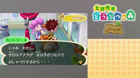 Animal Crossing New Leaf (j3ds)