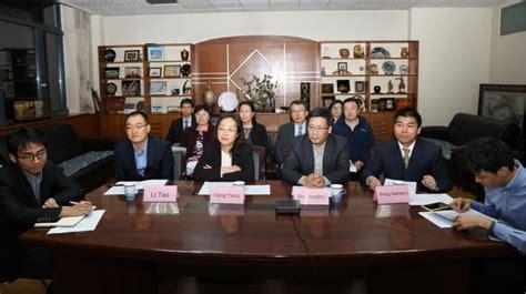 The Third China-Brazil International Acad...