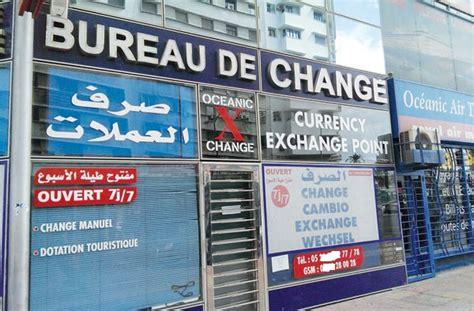 bureau de change 20 تشديد المراقبة على مبالغ 39 الع ملة الصعبة 39 المسموح بها