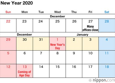 National Holidays 2020