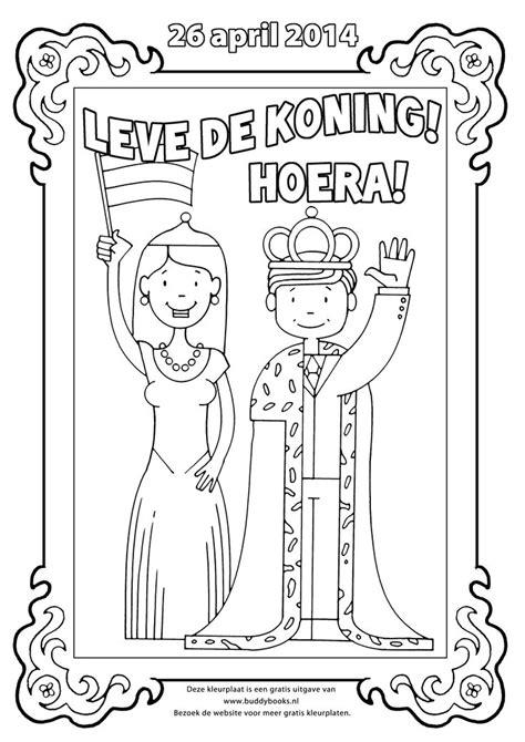 Koningsdag Kleurplaat by 17 Best Images About School Koningshuis On Tes
