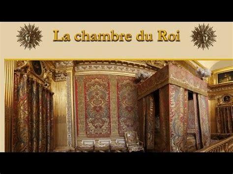 chambre louis xiv la chambre du roi louis xiv à versailles