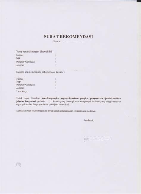 Contoh Surat Pemindahan Jabatan by Contoh Surat Pernyataan Lupa Absen The Exceptionals