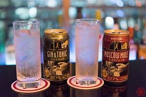 Moscow Mule Gin : review suntory the cocktail bar professional gin tonic moscow mule nomunication ~ A.2002-acura-tl-radio.info Haus und Dekorationen