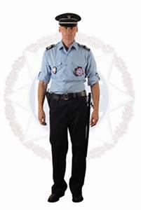 Uniforme Police Nationale : catalogue uniformes app ~ Maxctalentgroup.com Avis de Voitures