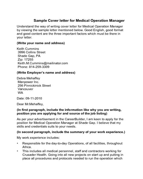 cover letter sample  operations manager  cover