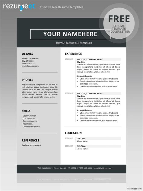 jordaan clean resume template