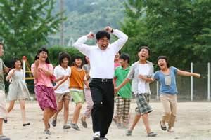 My Father Korean Drama
