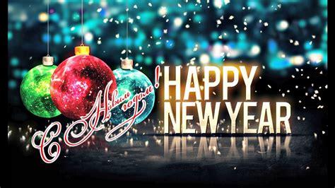 3d Happy New Year 30+ Happynewyearwallpaperorg
