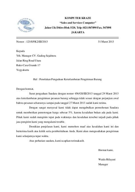 Contoh Surat Lamaran Cpns Kemenristekdikti by Contoh Surat Penolakan