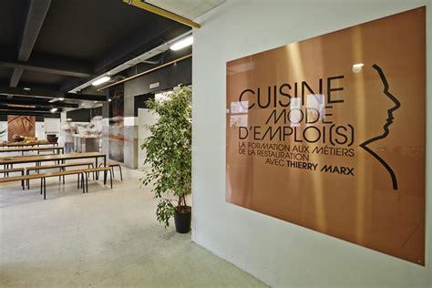 marx cuisine decoration de cuisine les decoration de cuisine cuisine ju0027en atelier cuisine design de