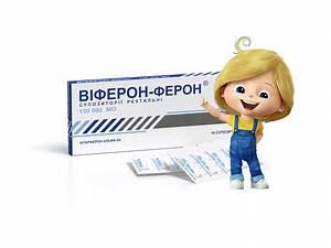 Антивирусные препараты при папилломе