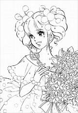 Coloring Anime Adults Manga Colorear Dibujos Disney Adult Colorare Printable Flores Colorir Kitajima Densetsu Eriko Youko Idol Desenhos Flori Cu sketch template