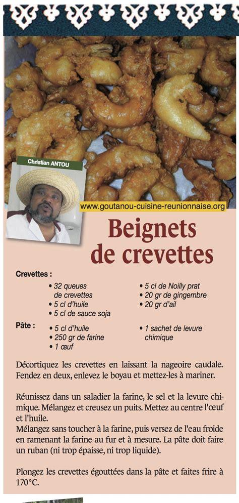 antou cuisine beignets de crevettes par christian antou goutanou