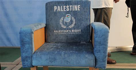 onu siege arafat palestine onu en point de mire