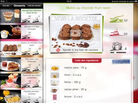 application recettes de cuisine cookineo