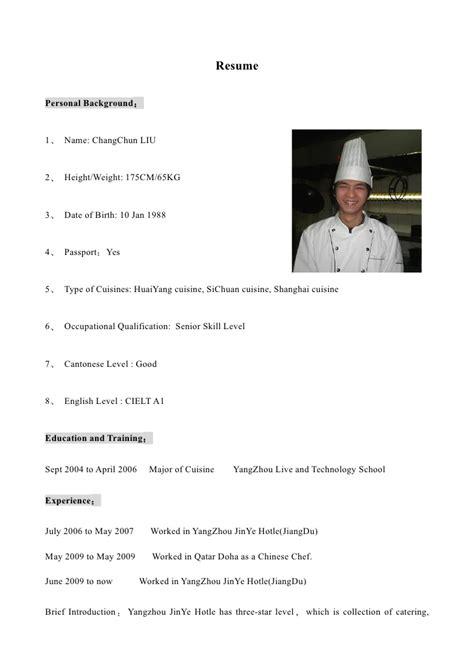cv cuisine ch0547 chang chun liu cv