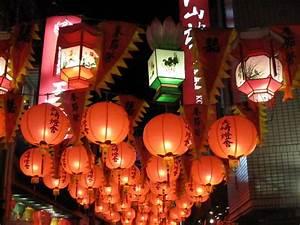 lantern festival | BC Roll in Japan