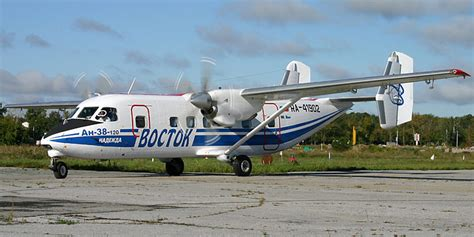 Antonov An-38 commercial aircraft. Pictures ...