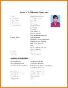 free biodata format biodata for marriage sles 10 28