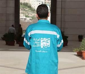 GAM sanitation workers to wear turquoise uniforms | Jordan ...