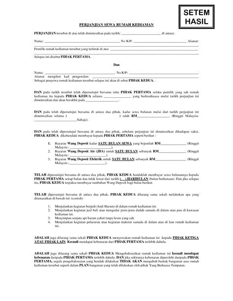 contoh surat perjanjian sewa menyewa alat berat excavator