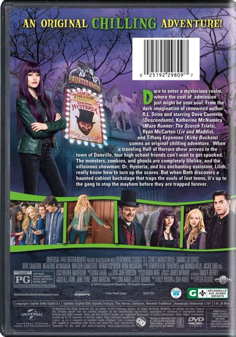 monsterville the cabinet of souls 15 best images about r l stine 39 monsterville on pinterest