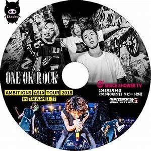 The Dome Cd 2018 : jyj one ok rock ambitions asia tour 2018 in taiwan ~ Jslefanu.com Haus und Dekorationen