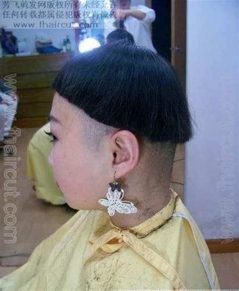 ordinary asian girls walk  barber shops walk