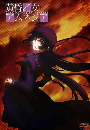 anime tasogare otome x amnesia season 2 tasogare otome x amnesia dusk maiden of amnesia