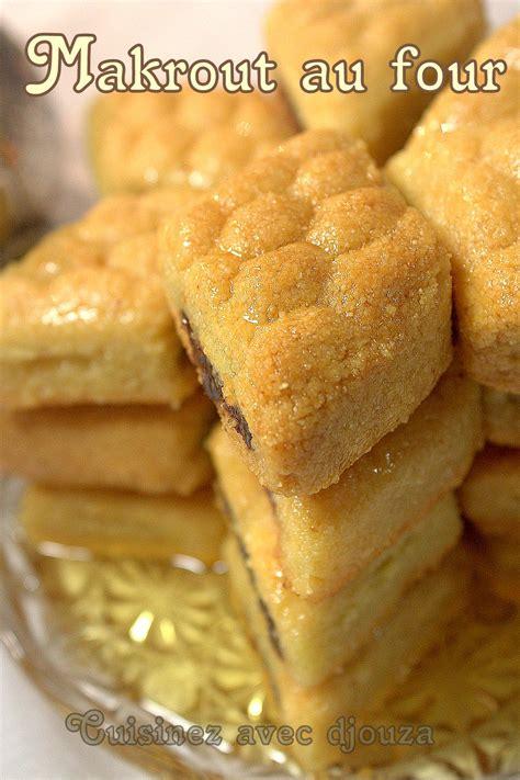 cuisine marocaine makrout aux dattes makrout au four recette facile recettes faciles