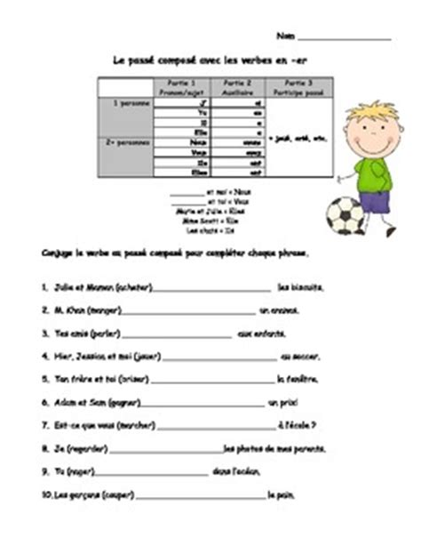 freebie le pass 233 compos 233 french er verbs worksheets