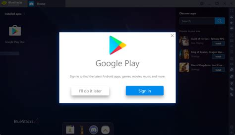 google play pc windows bit