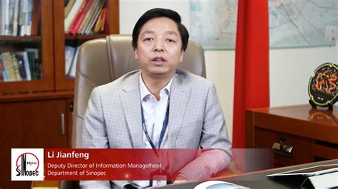 Sinopec Accelerates Intelligent Transformation with Huawei ...