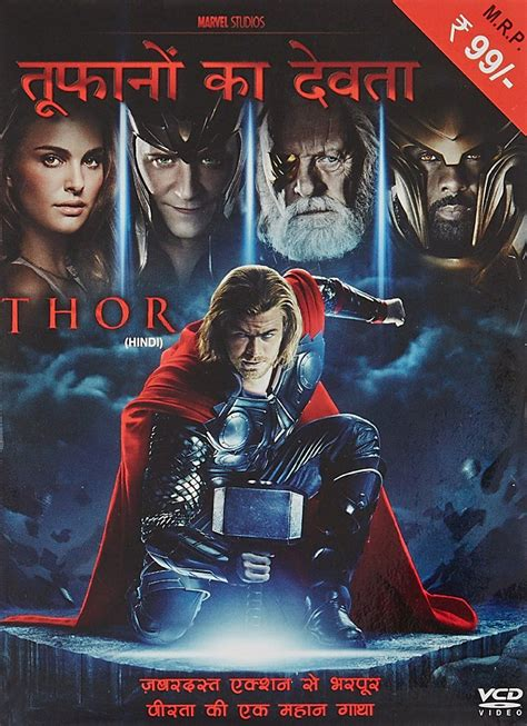 Thor (2011 film) | Hindi Dubbing Wiki | Fandom