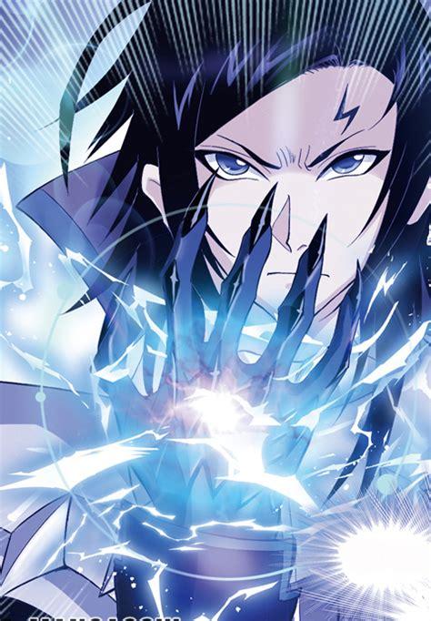 blue lightning tyrant dragon soul land wiki fandom