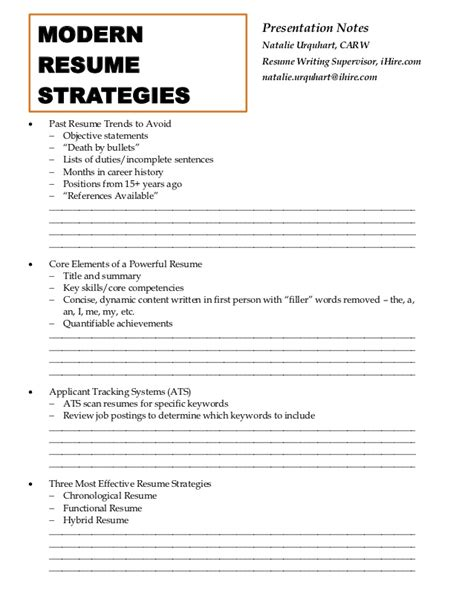 modern resume strategies handout