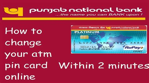 Change your debit card pin easily online or in the mobile app. How to change PNB debit card pin online(Hindi) - YouTube