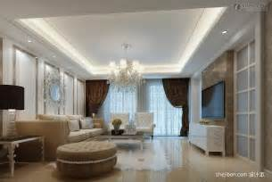 HD wallpapers classic home interior design