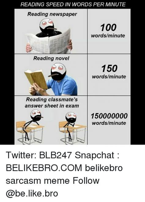 Dad Reading Newspaper Meme - reading speed in words per minute reading newspaper 100 wordsminute reading novel 150