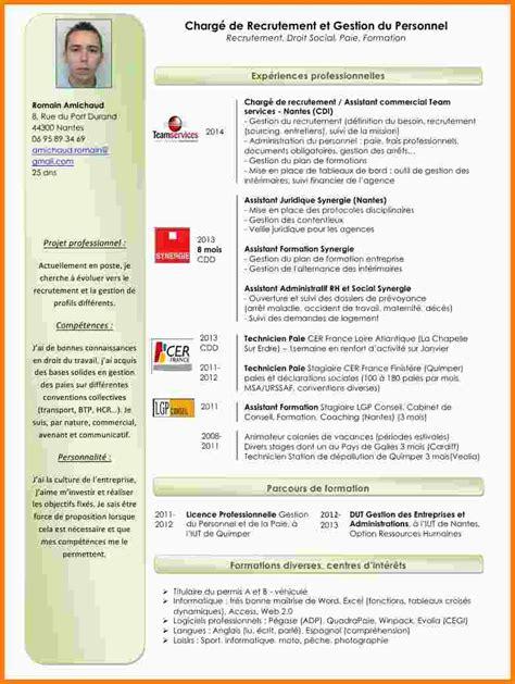 Modele Cv Ressources Humaines Gratuit Cv Anonyme 12 Cv Assistante Rh Exemple Lettre