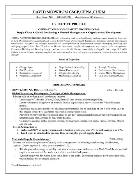 supply chain management resume resume badak