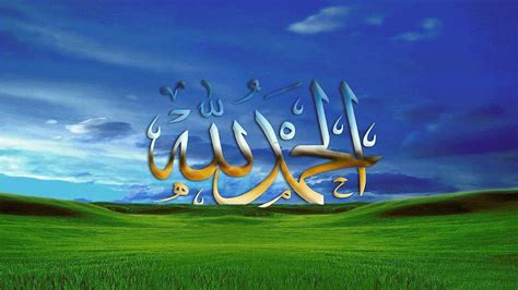 islamic wallpapers hd   images