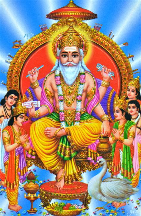 scanning   gene hindu gods  goddesses