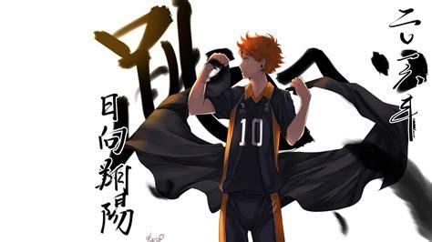 Haikyu Shoyo Hinata Standing Hd Anime Wallpapers Hd