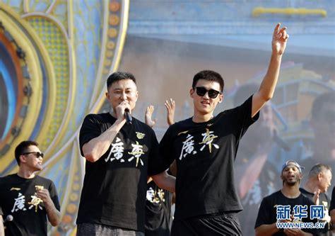 广东宏远队举行CBA总冠军巡游 -精彩图片 - 东南网