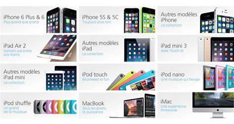 apple siege social apple info service client