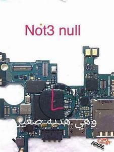 U062d U0644  U0645 U0634 U0643 U0644 U0629 Imei Nuii N900   U0647 U0627 U0631 U062f  U0648 U064a U0631
