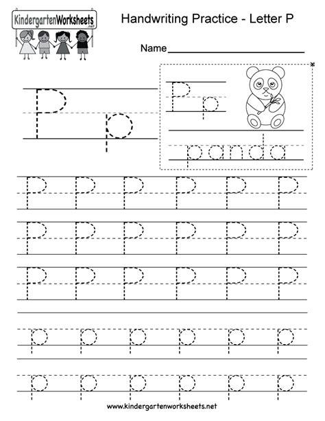 letter p writing practice worksheet  kindergarten
